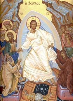 Резултат слика за isus hrist uskrs