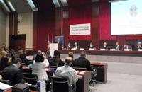 Poslovna konferencija