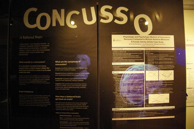 science_center_IZLOZBA