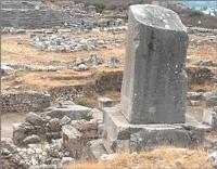 Poruka Srbima urezana u obelisk pre 2800 godina