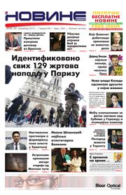 Novine Info...
