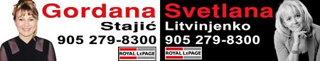 Svetlana Litvinjenko - Gordana Stajic