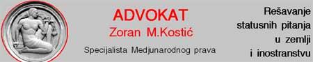Advokat Zoran Kostic