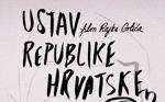 CROSSWORD_FEST_FILM_USTAV_REPUBLIKE_HRVATSKE