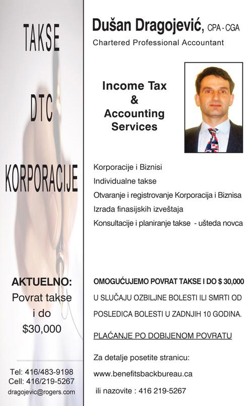 Dusan Dragojevic Takse