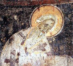 ARHIEPISKOP ARSENIJE  (1233-1263)